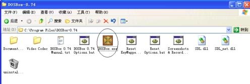DOSBOX截图3