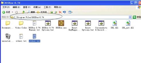 DOSBOX截图2