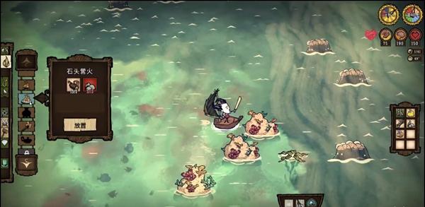 饥荒海难游戏截图2