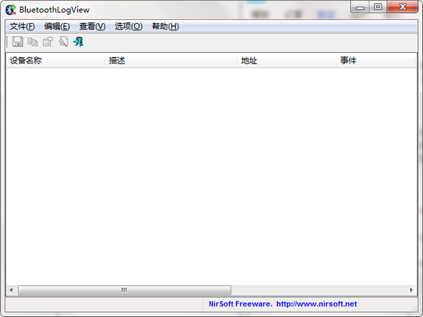 BluetoothLogView图片