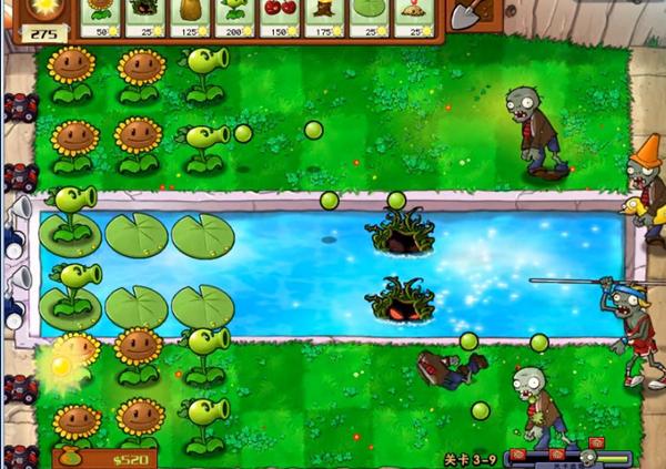 植物大战僵尸2010年度版游戏截图