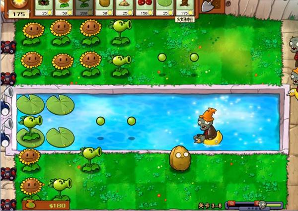 植物大战僵尸2010年度版游戏截图1