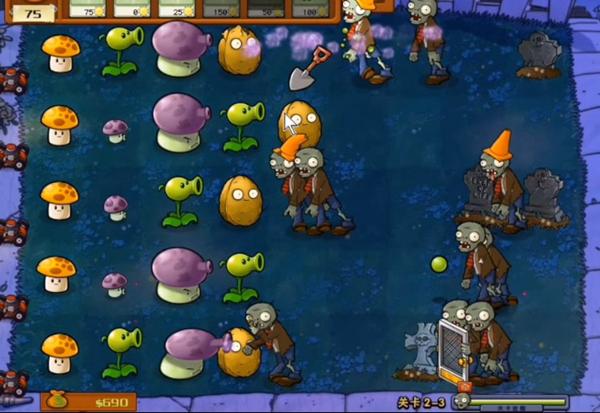 植物大战僵尸2010年度版游戏截图2