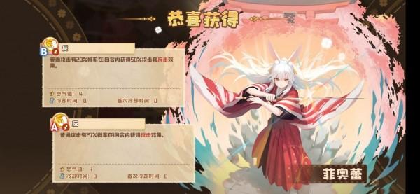四叶草剧场3