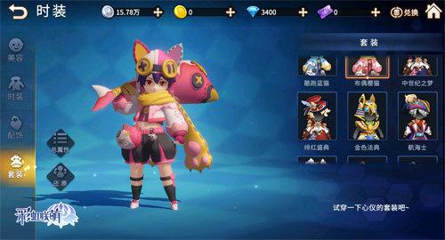 《彩虹联萌》3