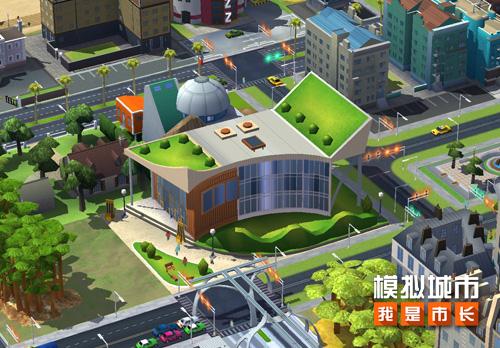 模拟城市:我是市长1