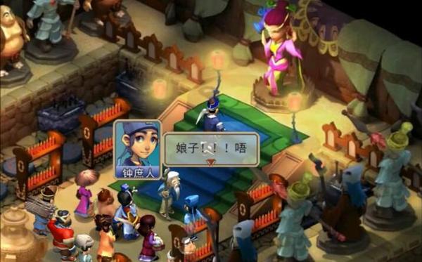 梦幻群侠传之龙在天涯游戏图片6