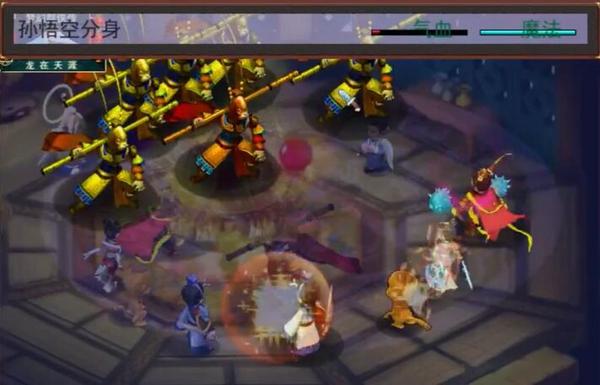 梦幻群侠传之龙在天涯游戏图片8