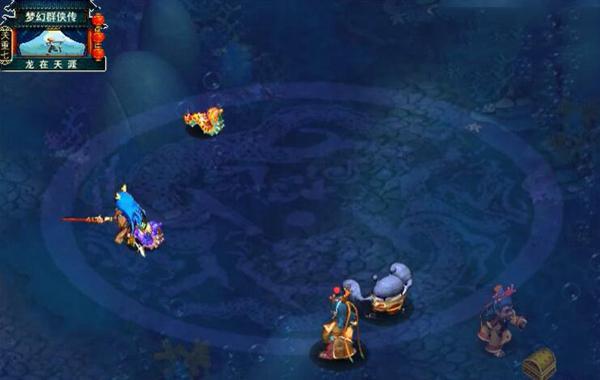 梦幻群侠传之龙在天涯游戏图片2