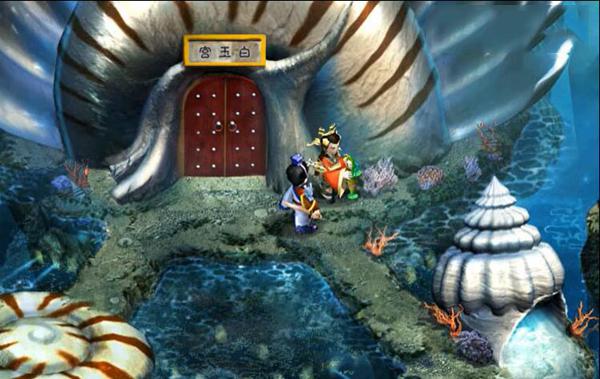 梦幻群侠传之龙在天涯游戏图片3
