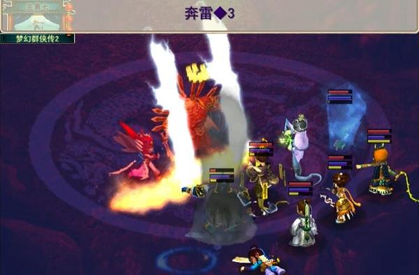 梦幻群侠传2游戏图片2