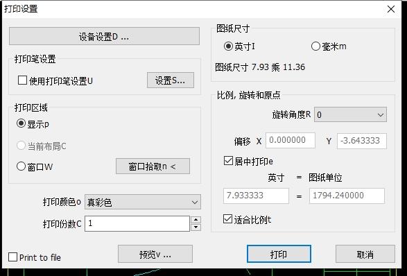 VOW Desktop图片5