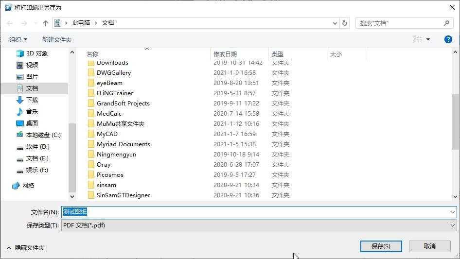 VOW Desktop图片10