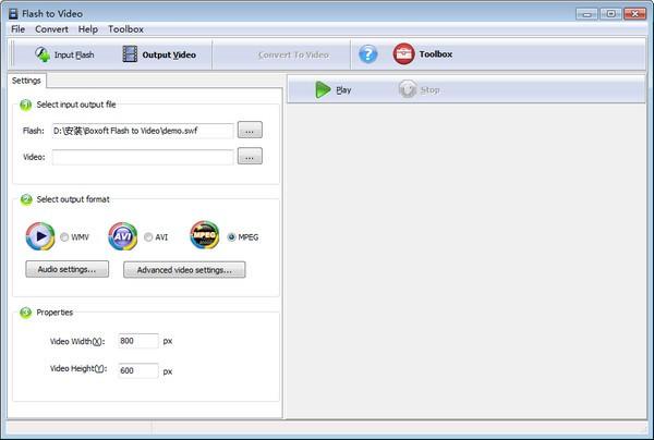 Boxoft Flash to Video截图