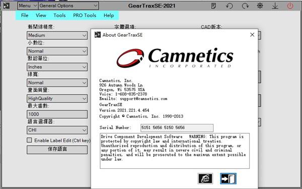 Camnetics Suite 2021图片1