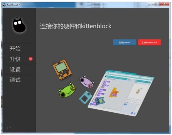 KLink图片1
