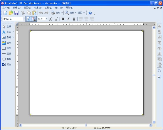 NiceLabel Designer SE 6图片15