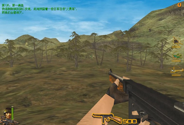 抗日血战缅甸游戏截图