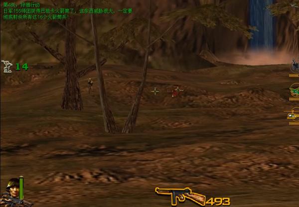抗日血战缅甸游戏截图2