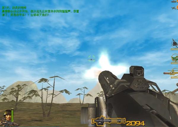 抗日血战缅甸游戏截图3