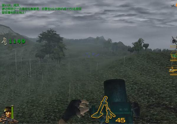抗日血战缅甸游戏截图4