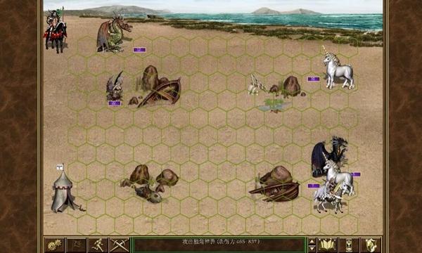英雄无敌3埃拉西亚的光复游戏图片4