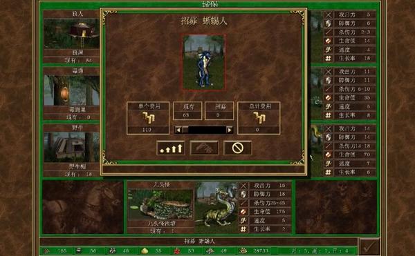 英雄无敌3埃拉西亚的光复游戏图片5