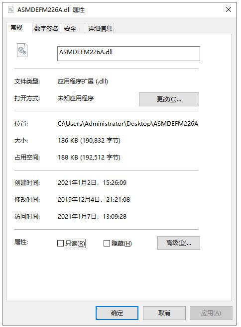 ASMDEFM226A.dll文件截图