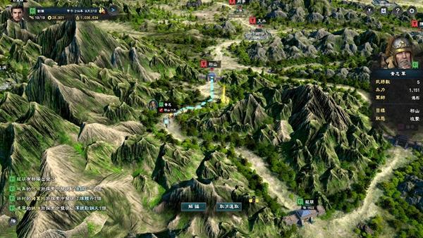 三国群英传8游戏图片3
