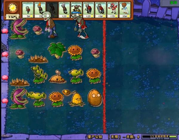 植物大战僵尸年度版游戏截图2