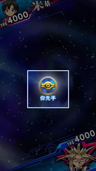 游戏王决斗链接图片