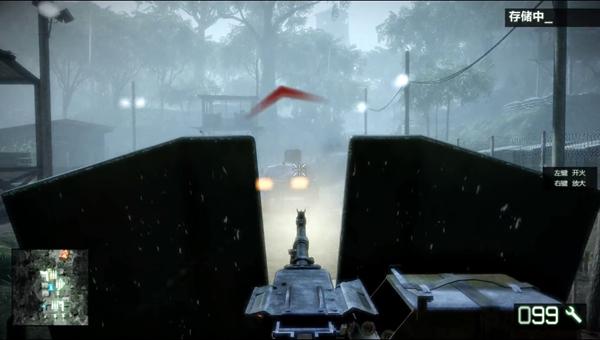 战地叛逆连队2游戏截图3