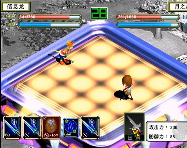 虚拟人生2游戏截图1