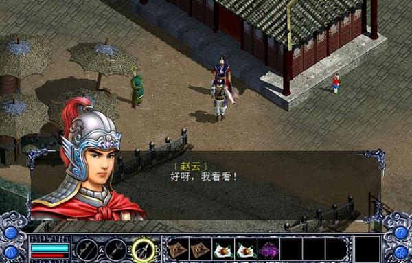 三国赵云传2纵横天下游戏图片3