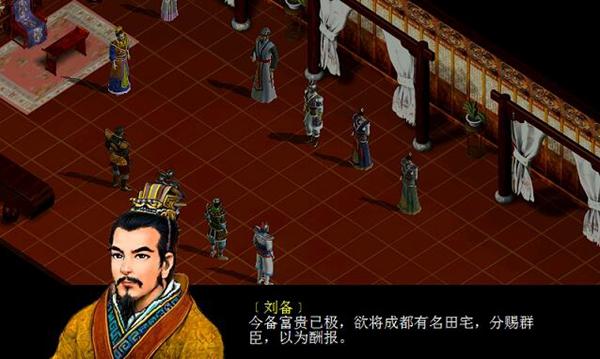 三国赵云传2纵横天下游戏图片4