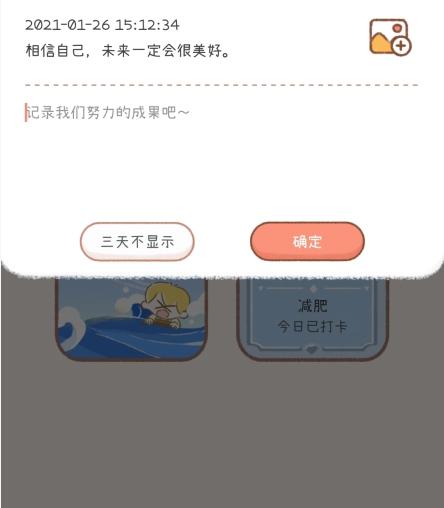 YoYo日常�D片4