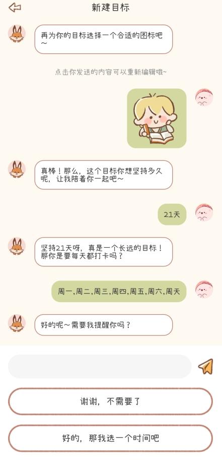 YoYo日常�D片9
