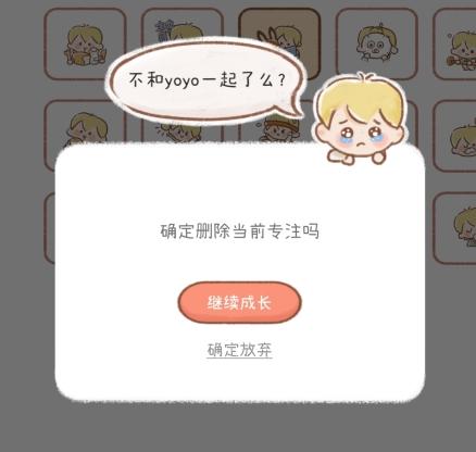 YoYo日常�D片15