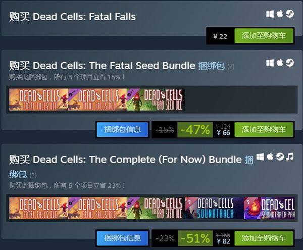 《死亡细胞》Steam商店页面