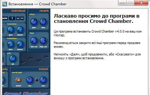 Crowd Chamber软件图片2