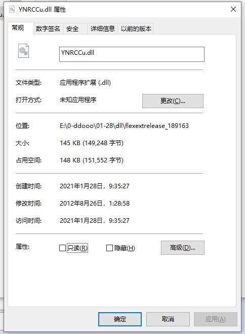 YNRCCu.dll文件截图
