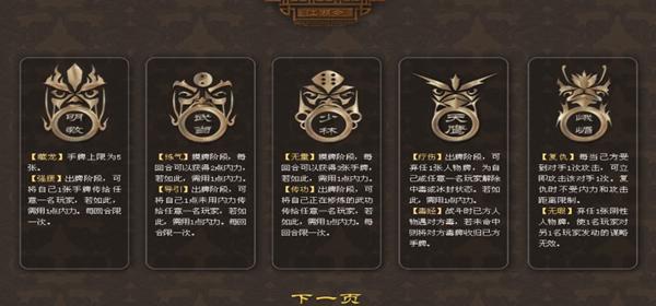 江湖令之倚天屠龙游戏截图