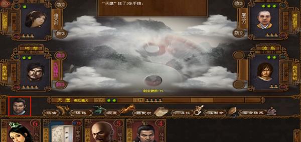 江湖令之倚天屠龙游戏截图2