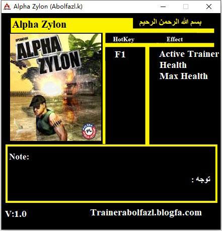Alpha Zylon无限生命修改器截图0