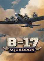 B-17中队