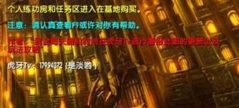 魔兽争霸3讨伐大魔王地图截图0