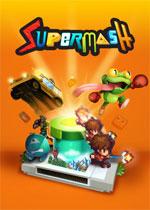 超�混搭(SuperMash)PC破解版