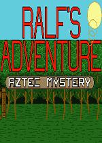 拉尔夫的冒险:阿兹特克之谜