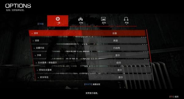 恶灵附身1steam中文补丁截图0