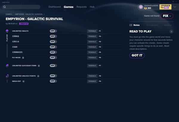帝国霸业银河生存九项修改器截图1